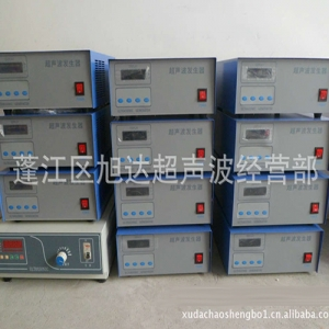 超声波塑胶焊机 (12)