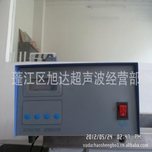 超声波塑胶焊机 (13)