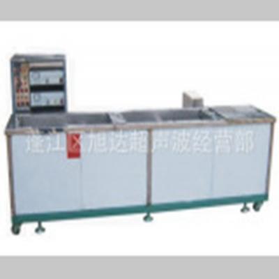 多槽式超声波清洗机 (1)
