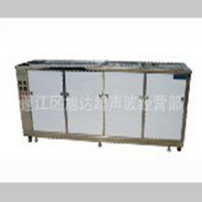 多槽式超声波清洗机 (2)
