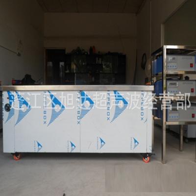 多槽式超声波清洗机 (5)