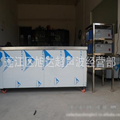 多槽式超声波清洗机 (7)