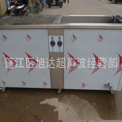 多槽式超声波清洗机 (9)