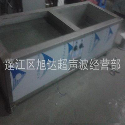 多槽式超声波清洗机 (13)