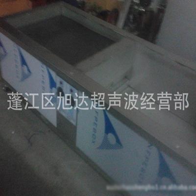多槽式超声波清洗机 (14)