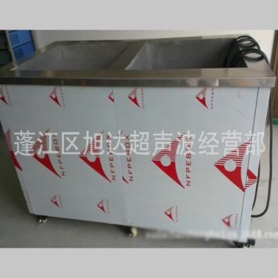 多槽式超声波清洗机 (15)
