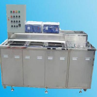 投入式超声波震板 (1)