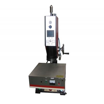 超声波塑胶焊机 (2)