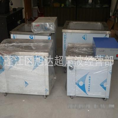 单槽超声波清洗机 (4)