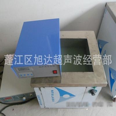 单槽超声波清洗机 (5)