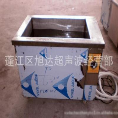 单槽超声波清洗机 (9)