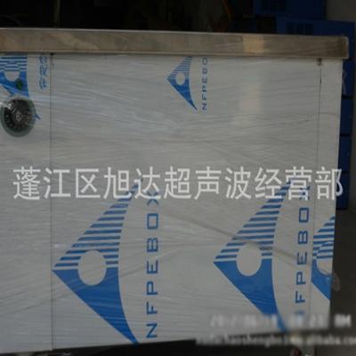 单槽超声波清洗机 (14)