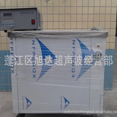 单槽超声波清洗机 (17)