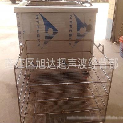 单槽超声波清洗机 (20)