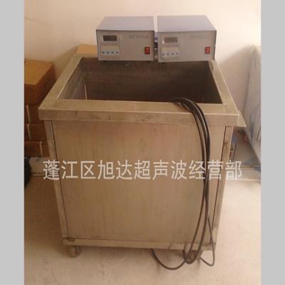 单槽超声波清洗机 (22)