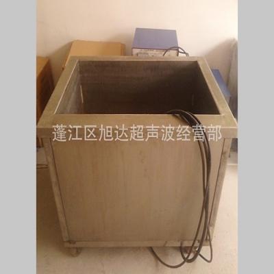单槽超声波清洗机 (23)