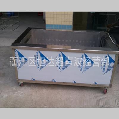 单槽超声波清洗机 (24)