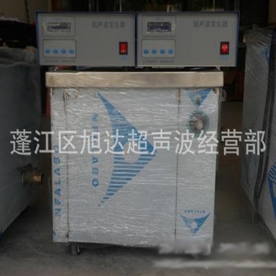 单槽超声波清洗机 (26)