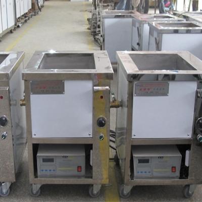 单槽超声波清洗机 (35)