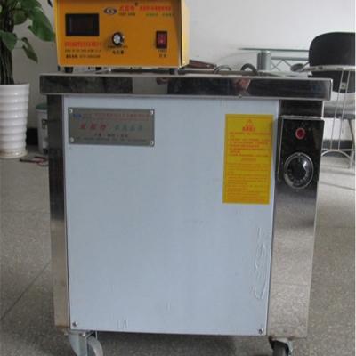 单槽超声波清洗机 (39)