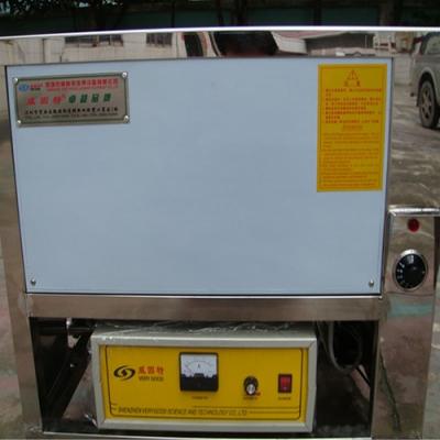 单槽超声波清洗机 (47)