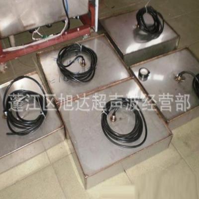 广东投入式超声波震板